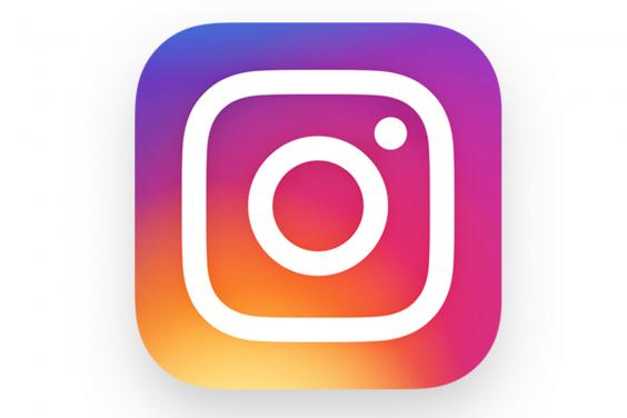 instagram-new-logo.jpg